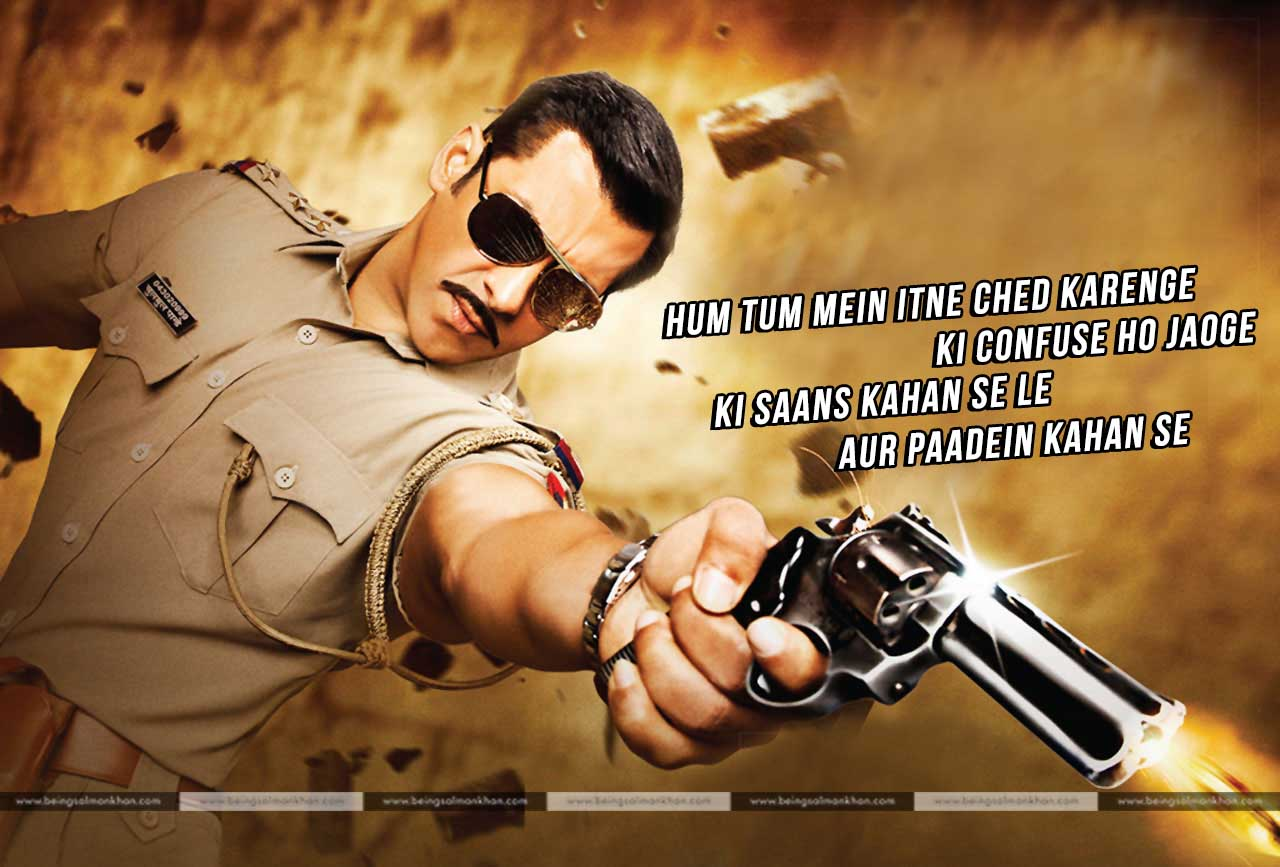 Salman Khan maine payar kiya Quotes