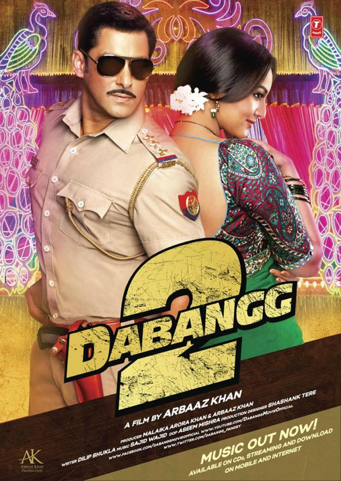 salman Dabangg 2 wallpaper  Dabangg 2 Wallpapers